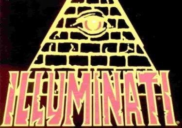 イルミナティカード の予言的中の陰謀解説
