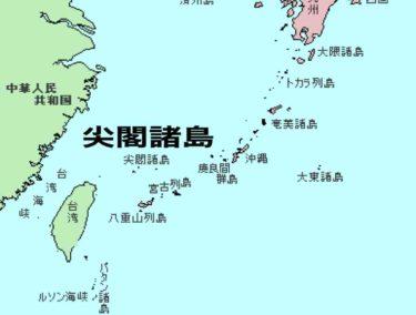 台湾へ軍事侵攻計画している